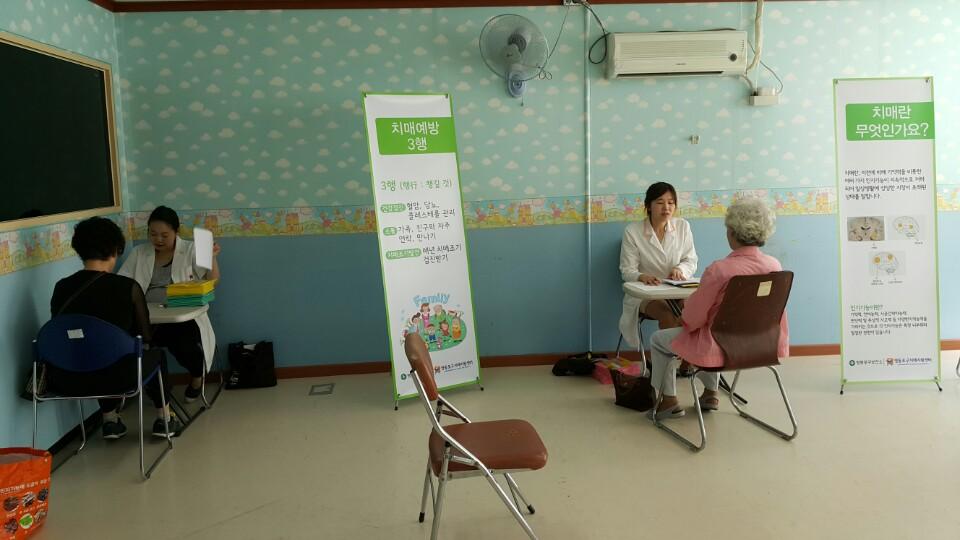 메르스(MERS중등호흡기증후군) 관련 찾아가는 치매검진 일시 중단 안내